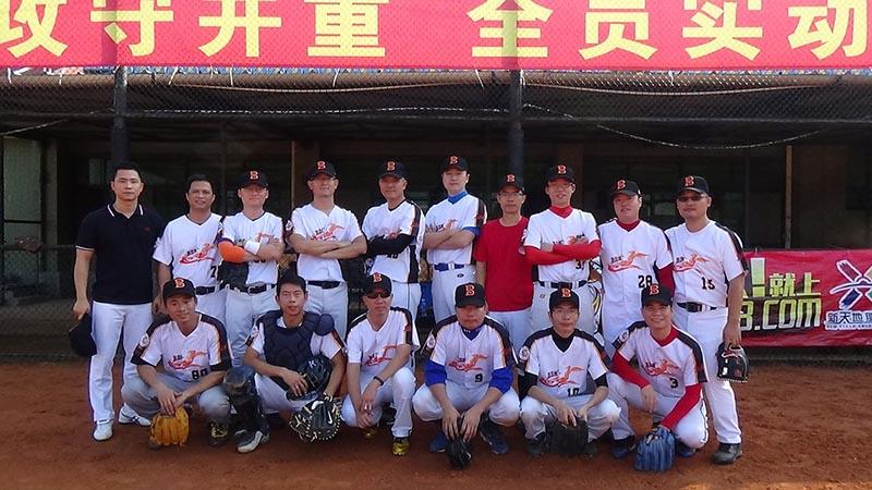 Asian Baseball Team
